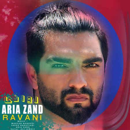 Aria Zand Ravan دانلود آهنگ آریا زند روانی