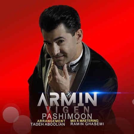 Armin Vigen Pashimoon دانلود آهنگ آرمین ویگن پشیمون