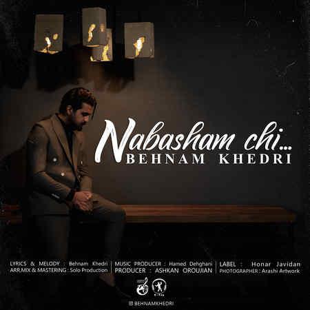 Behnam Khedri Nabasham Chi Cover دانلود آهنگ بهنام خدری نباشم چی