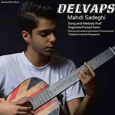 Mehdi Sadeghi Delvapas دانلود آهنگ مهدی صادقی دلواپس