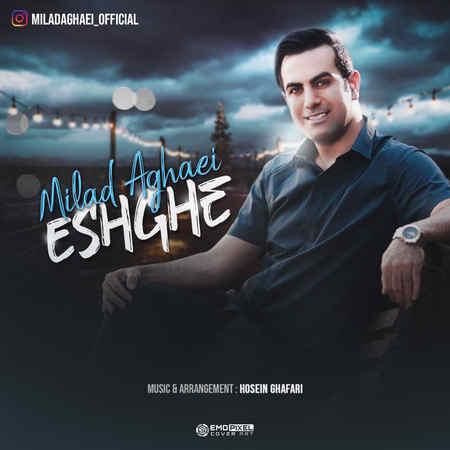 Milad Aghaei Eshghe دانلود آهنگ میلاد آقایی عشقه