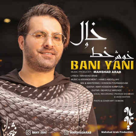 Bani Yani Khosh Khato Khal دانلود آهنگ بانی یانی خوش خط و خال