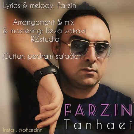 Farzin Tanhaei دانلود آهنگ فرزین تنهایی