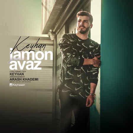 Keyhan Jamon Avaz دانلود آهنگ کیهان جامون عوض