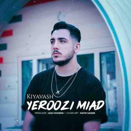 Kiyavash Yeroozi Miad دانلود آهنگ کیاوش یه روزی میاد