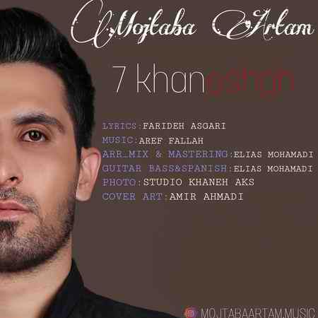 Mojtaba Artam 7 Khan Eshgh دانلود آهنگ مجتبی آرتام هفت خوان عشق