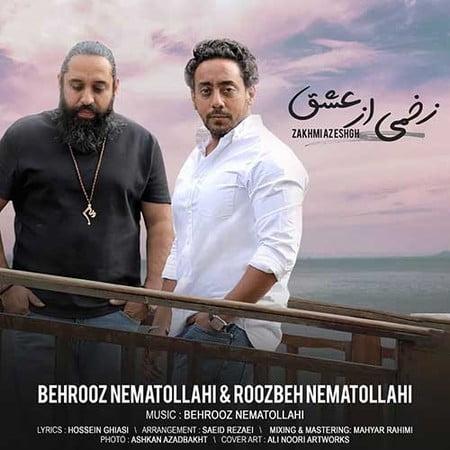 Roozbeh Nematollahi Zakhmi Az Eshgh دانلود آهنگ روزبه نعمت الهی زخمی از عشق