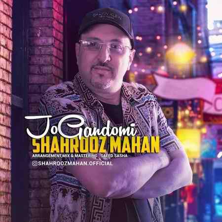 Shahrooz Mahan Jo Gandomi دانلود آهنگ شهروز ماهان جو گندمی