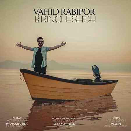 Vahid Rabipor Birinci Eshgh دانلود آهنگ وحید ربیع پور بیرینجی عشق